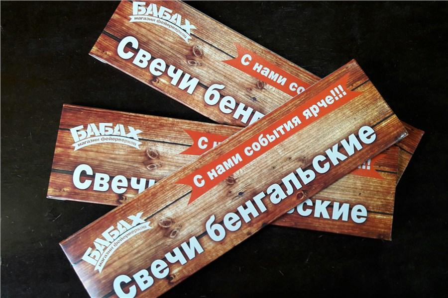 Фейерверки и пиротехника оптом - Русские-Салютырф