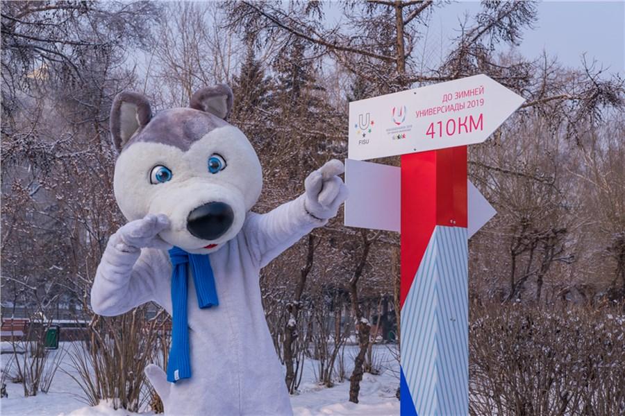 Алтайский край принял эстафету глобальной зимней универсиады