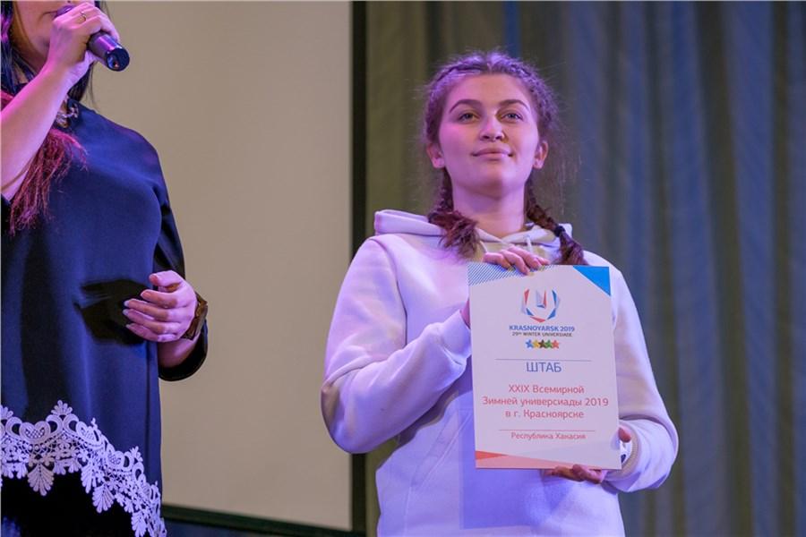 Всемирная зимняя универсиада-2019 вКрасноярске: развитие студенческого хоккея смячом