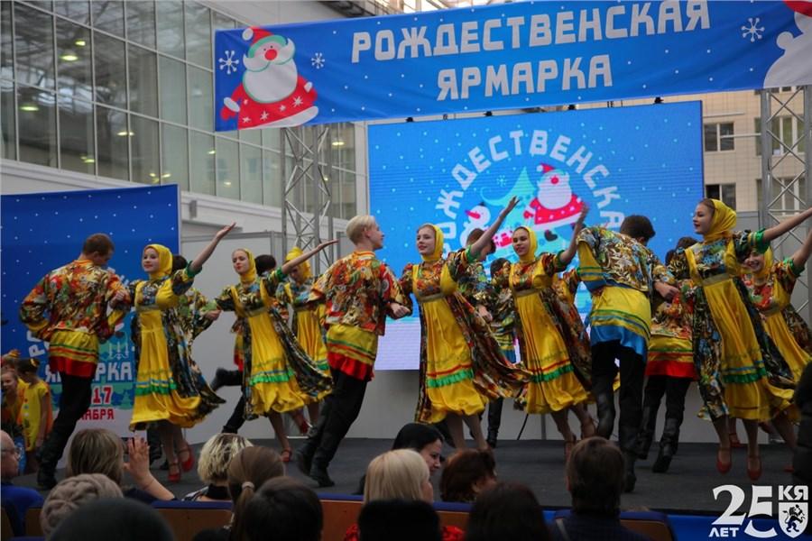 материала ярмарка здоровья в красноярске 2016 основной функцией термобелья