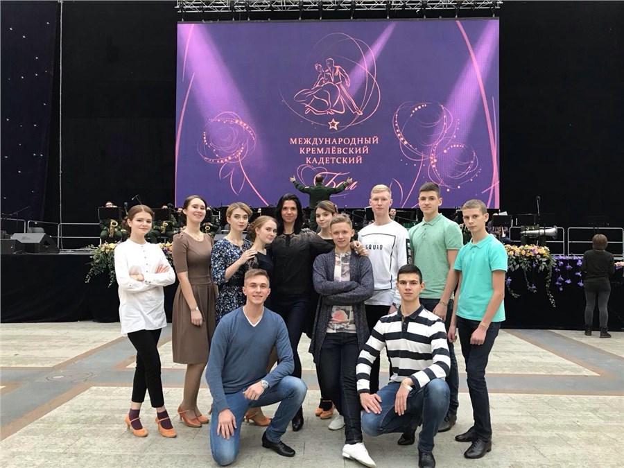 Кремлевский кадетский бал в столице России установил рекорд