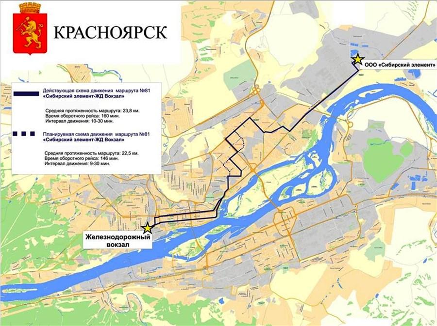 Схема движения автобусов поменяется вКрасноярске