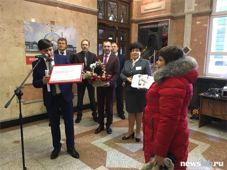 Миллиардным пассажиром пригородного поезда РЖД стала жительница Красноярского края