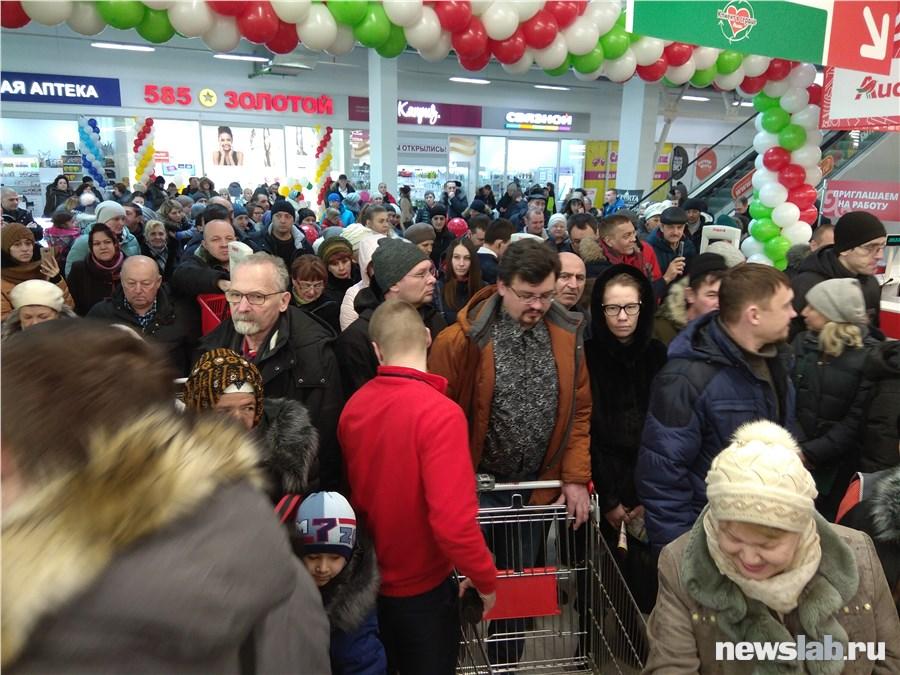 ВКрасноярске открылся 1-ый «Ашан»