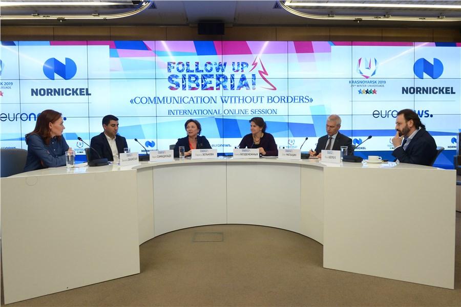 Международная программа Follow upSiberia откроет Сибирь всему миру