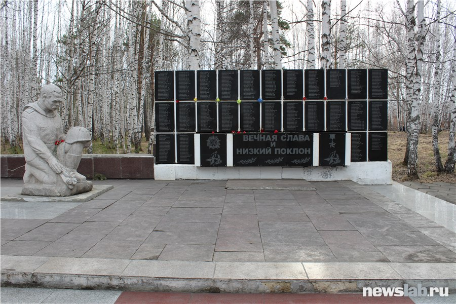 Жопы памятник памяти погибших в годы великой отечественной войны город лесосибирск попа пиздой женщин