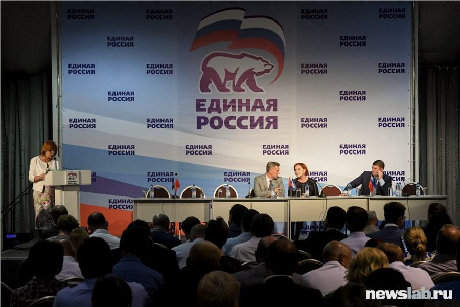«Единая Россия» выдвинула кандидатов на выборах в красноярский Горсовет