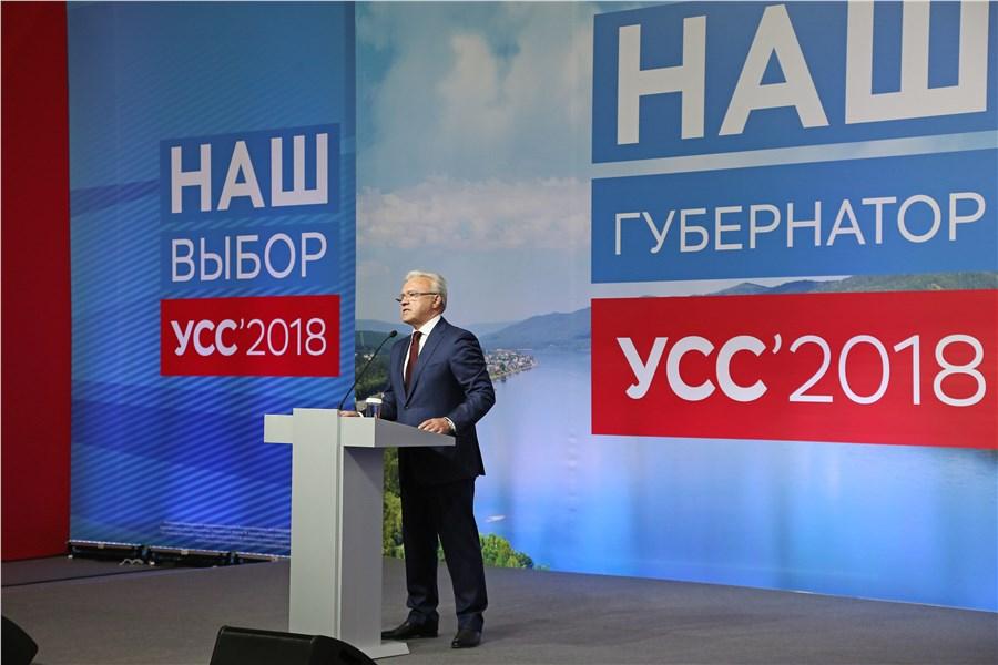 Завтра выборы руководителя Красноярского края могут закончиться