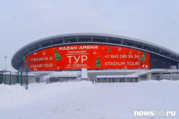 Билеты нацеремонию открытия Универсиады вКрасноярске поступили нареализацию