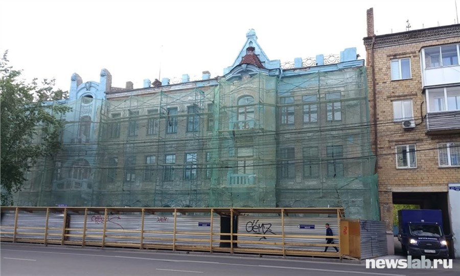 Управляющая компания по ремонту фасадов