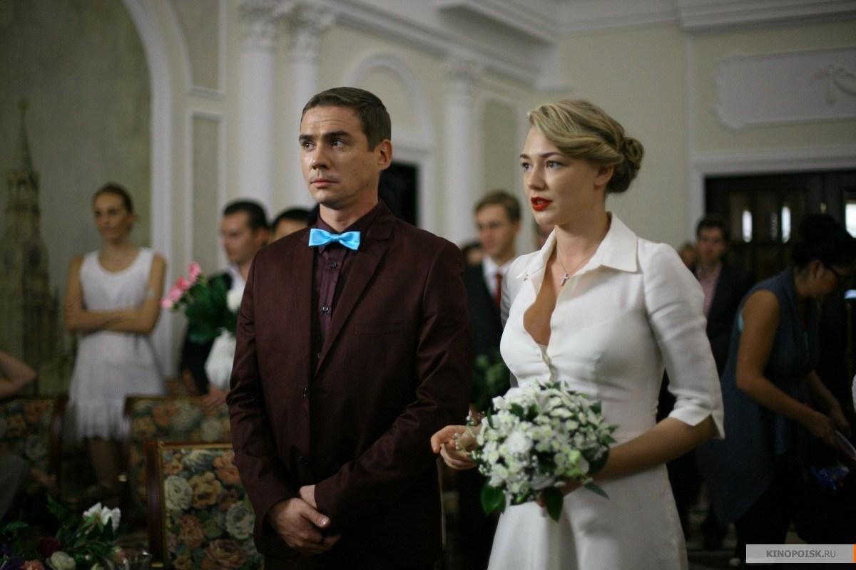 Фильм свадебное платье смотреть онлайн 7