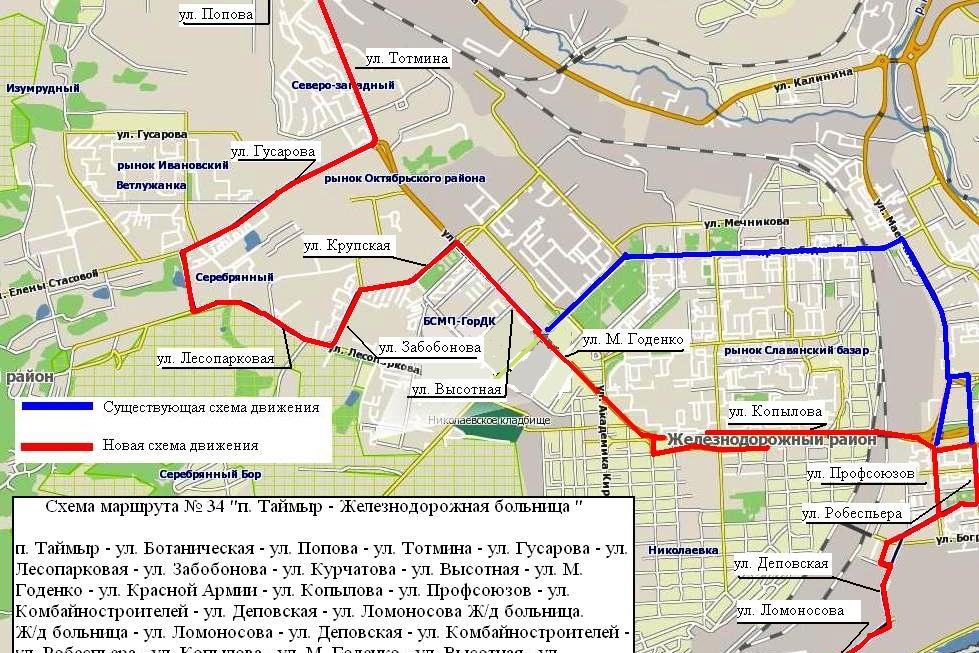 с 14 апреля. изменения в маршрутной сети города произойдут.  28.03.2012. 28 марта заместитель Главы города...