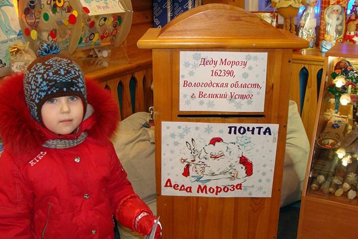 Письмо деду морозу в великий устюг подарки и 515