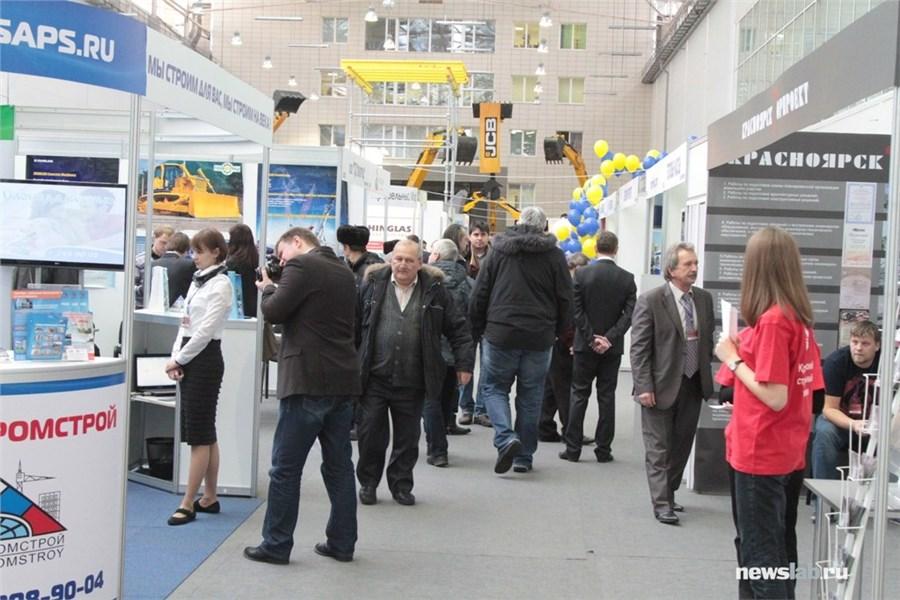 новости красноярска 17 11 2016 выставка сибирь