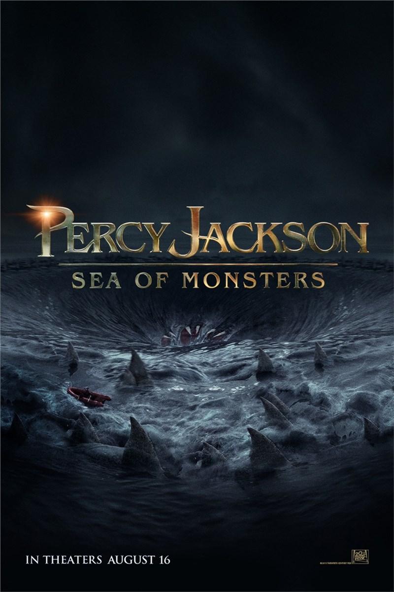 Перси джексон и море чудовищ percy jackson