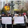 Около 75 тысячи подписей собрали в поддержку Собчак