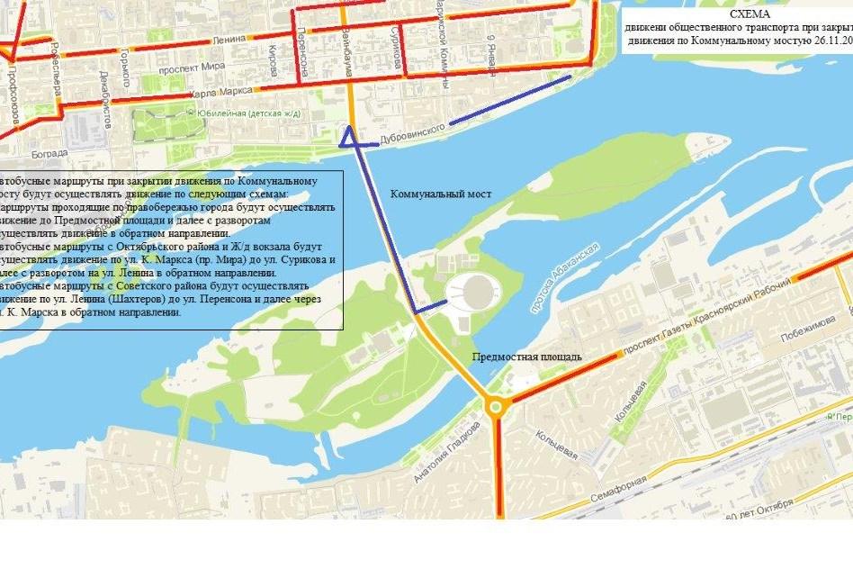 Представлена схема движения красноярских автобусов в день Олимпийской эстафеты (6 схем)фото 0.