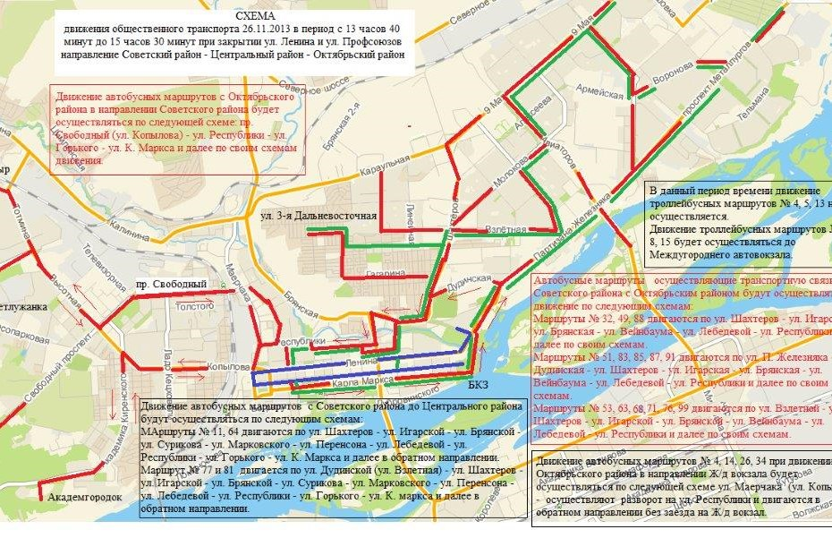 Представлена схема движения красноярских автобусов в день Олимпийской эстафеты (6 схем)фото 1.