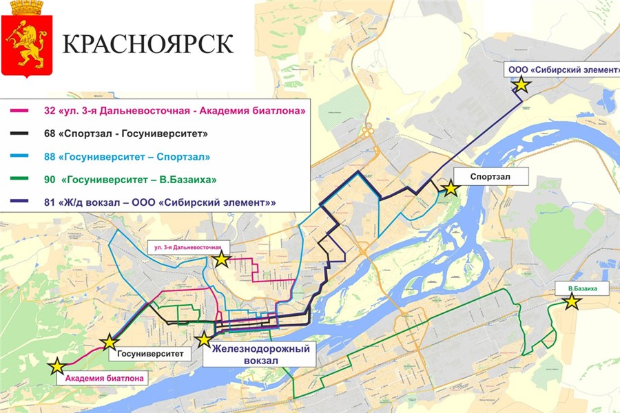 маршрут 68 онлайн красноярск