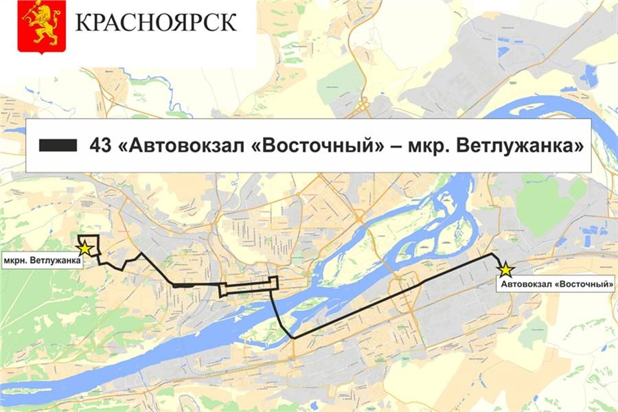 маршрут 9 автобуса красноярск