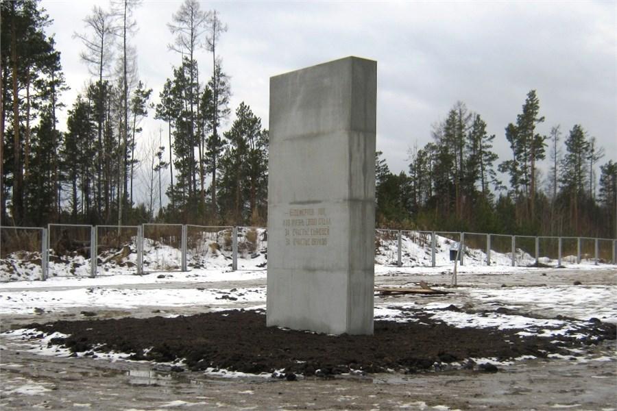 Памятник на могилу Кодинск Эконом памятник горизонтальный Волна Корсаков