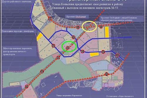Улицу Копылова в Красноярске выведут на федеральную трассу (фото) .
