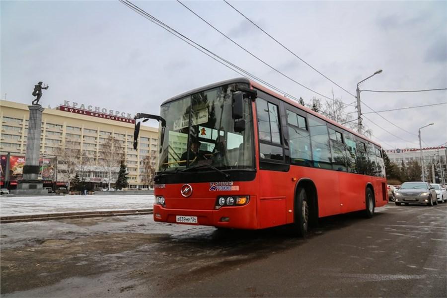 ТОП-10 культурных событий в новогодние праздники в Красноярске