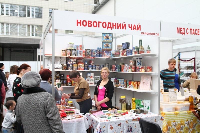 выставки в мвдц красноярск 2015 декабрь голое тело
