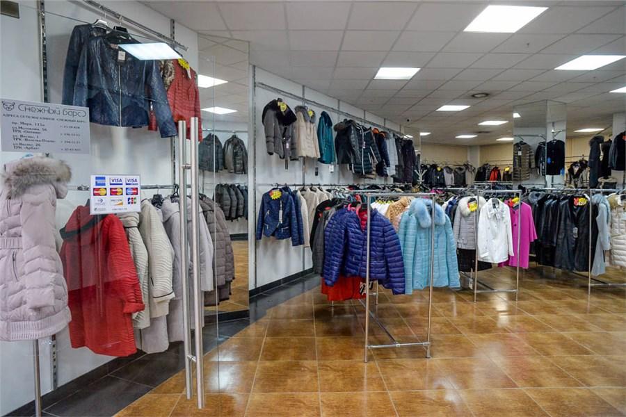 Интернет Магазин Одежды В Красноярске