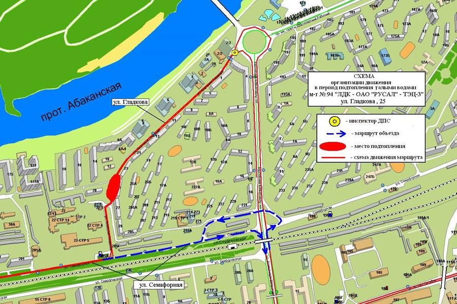 ул. Гладкова на участке от дома 25 до дома 27, маршрут 94.