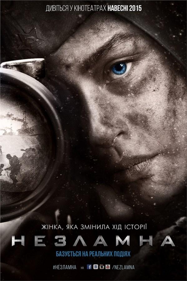 Кадры из фильма новые фильмы с.бондаренко