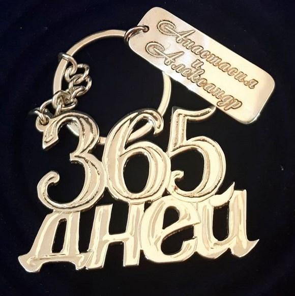 Оригинальный подарок на рождение малыша, выполненный ювелирами студии «Драгоценные  мечты» 35a3ca58f97