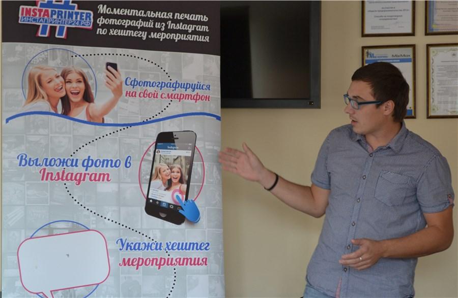 Бесплатное обучение от центра занятости красноярск зорничка словакия