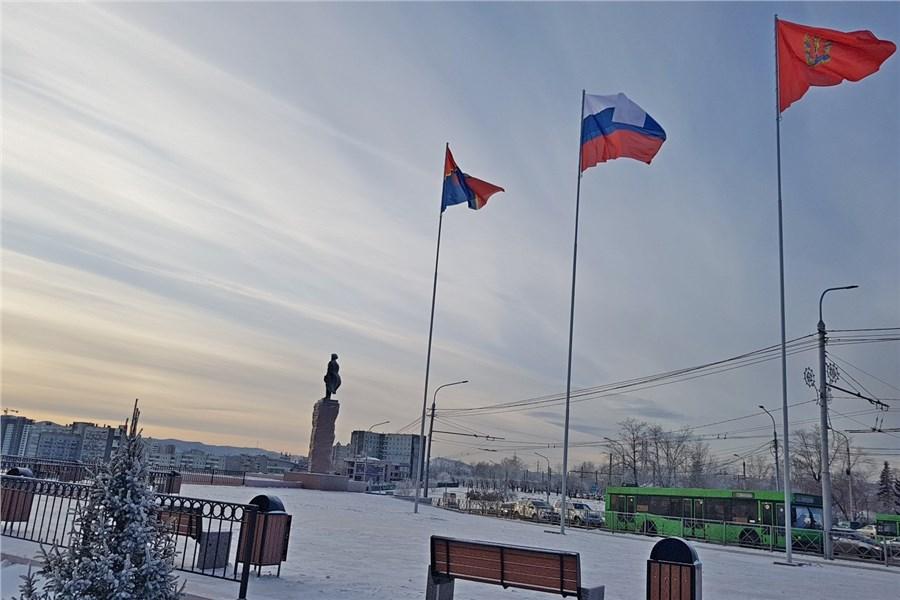 флаг красноярска картинка колядки рождество длинные