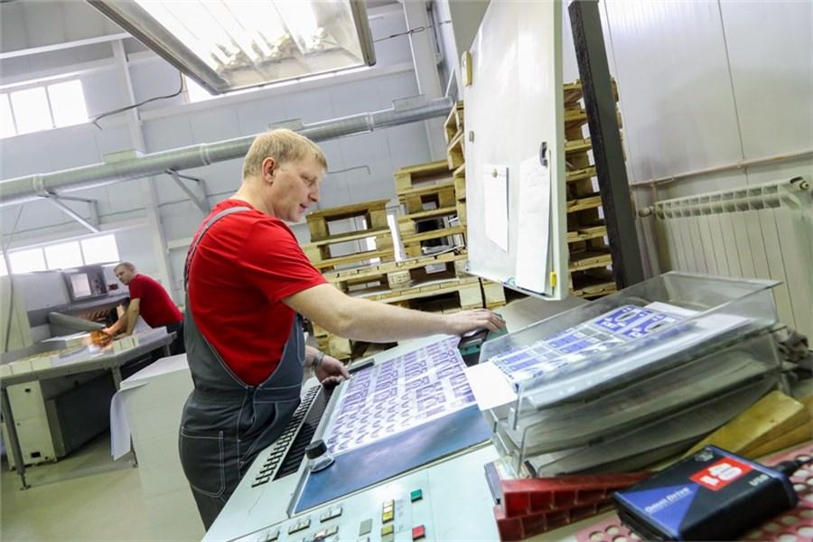 говорят типография спектр скидель фото работников выложен кирпич или